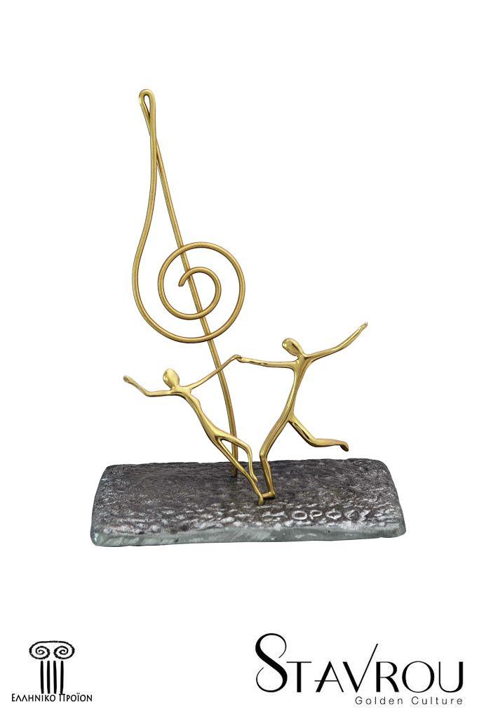 Διακοσμητικό δώρο γραφείου,καρτοθήκη - καρτελοθήκη,''κλειδί τού σολ με χορευτές''σε αφαιρετική γραμμή,χειροποίητα κατασκευασμένο, από ανακυκλωμένο αλουμίνιο η βάση του και ορείχαλκο το θέμα.  #καρτοθήκες #δώρα_γραφείου #εταιρικά_δώρα #συνεδριακά_δώρα