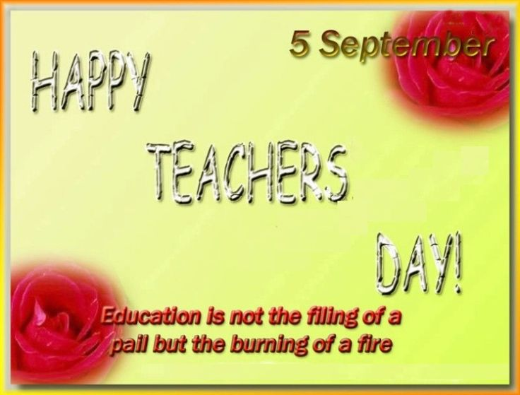 Teachers Day WhatsApp Dp, Teachers Day WhatsApp Profile Pics http://facebookmonthlydownload.com/teachers-day-images-free-download/teachers-day-whatsapp-dp/