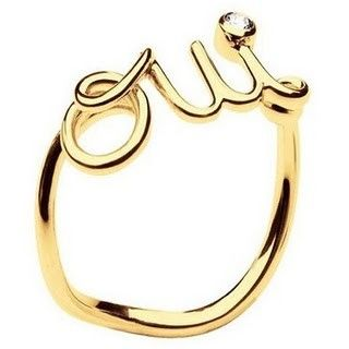 Christian Dior's Oui Ring would make the cutest engagement ring! by Just
