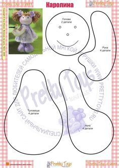 Caroline:   We offer you a pattern that's such a good girl - Caroline. To work need any flesh-colored for most dolls and fabric with small patterns for dresses rectangle prisborennoe the top. Hair Carolina - thread or yarn.  http://prettytoys.ru/workroom/vykroyki/karolina/