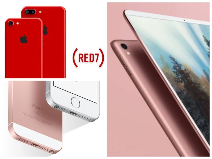 In March Event Apple May With New iPad & iPhone Upgrade: Apple also may going to introduce iPhone 7 & Plus in all new color and increase the memory of iPhone SE