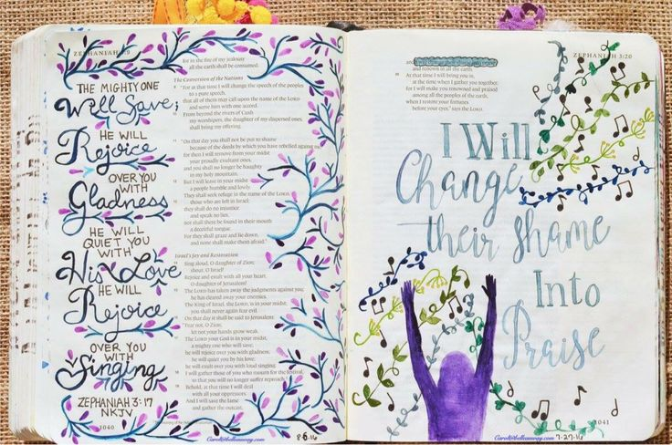 Zephaniah 3:17 & 19, July 27, 2016 & August 6, 2016, carol@belleauway.com, Watercolor, bible art journaling, bible journaling, illustrated faith