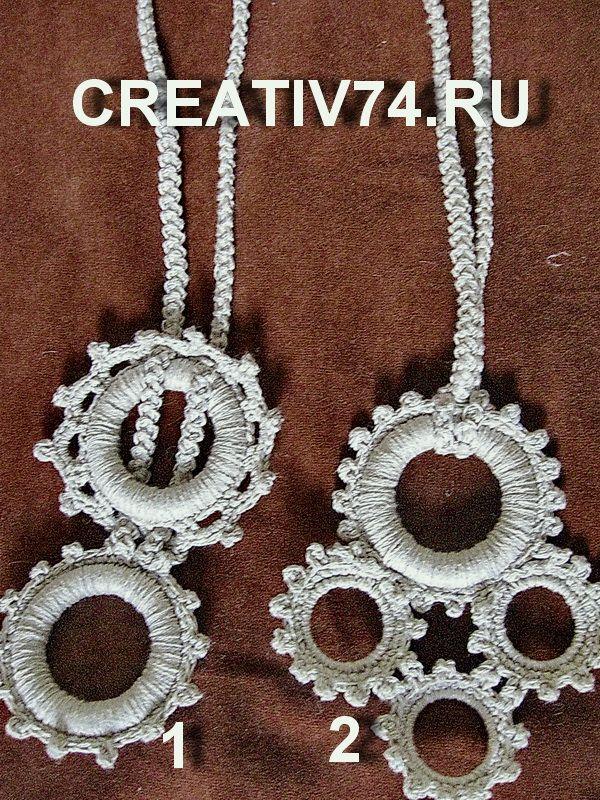 Украшения из  льна - пояс и подвеска, связанные крючком. Decoration of linen - belt and pendant, crochet.