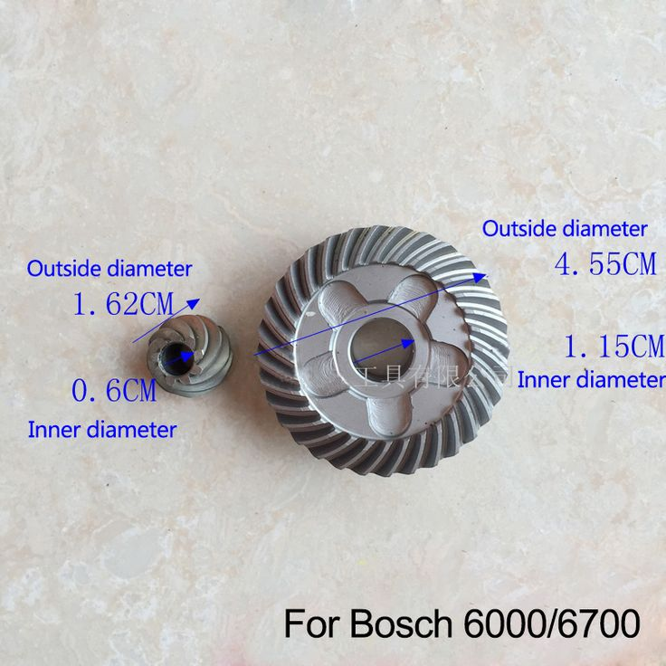 Replacement  2 in 1 Spiral Bevel Gear for Bosch 6000/6700 Angle Grinder, Power tool accessories,High quality ! #Affiliate