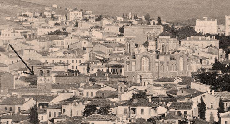 Αθήνα, περ. 1875, πανοραμική λήψη που αποδίδεται στους Πέτρο Μωραΐτη ή Félix Bonfils. Μπροστά από την Μητρόπολη η εκκλησία της Παναγίας Γρηγορούσας,