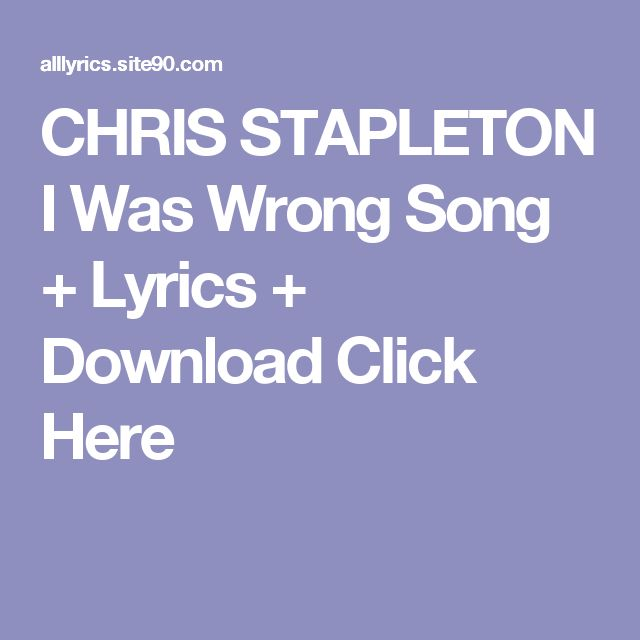 CHRIS STAPLETON I Was Wrong Song + Lyrics + Download  Click Here
