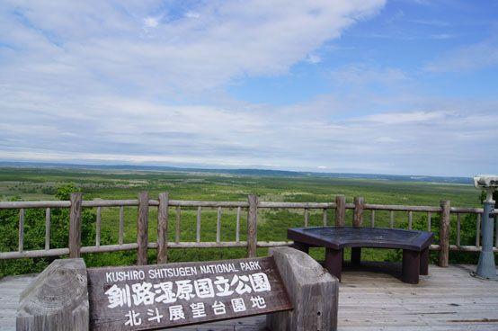 http://kam-kankouken.jp/tourism/kushiro/