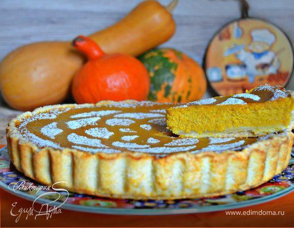 В сезон тыквы предлагаю Вам приготовыть очень ароматный и вкусный тыквенный американский пирог! Угощайтесь!