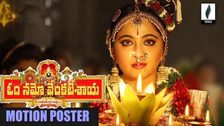 Anushka as Krishnamma || Om Namo Venkatesaya Movie Motion Poster || Naga...
