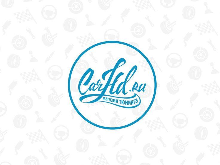 Логотип для магазина тюнинга CarHd