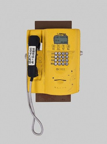 Gao Rong, Call No. 1 2012, Embroidery, cloth, wooden board, and foam