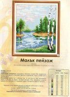 Gallery.ru / Фото #35 - березы - irisha-ira