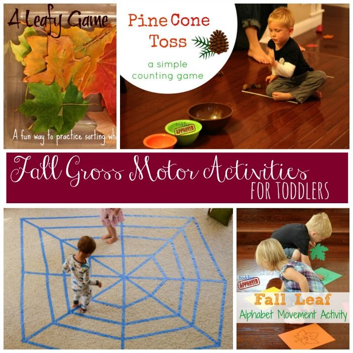 20 activities to keep toddlers busy during fall for Gross motor activities for preschoolers lesson plans