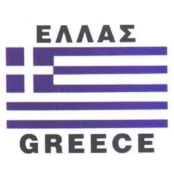 Silkscreen image of Greek flag