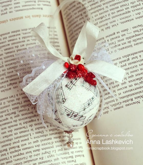 Анна Лашкевич: Новогодние шарики!