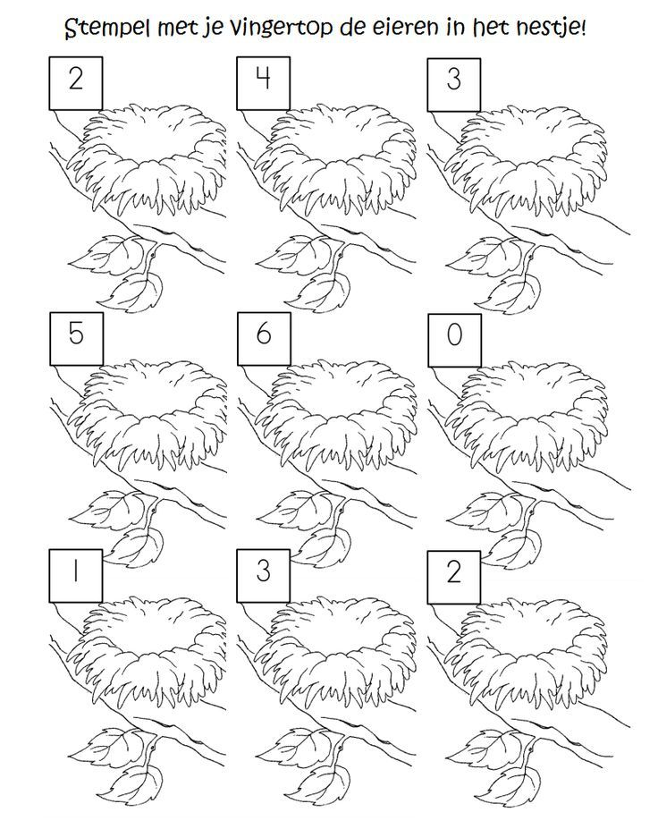 26 besten preschool printable worksheets Bilder auf Pinterest ...