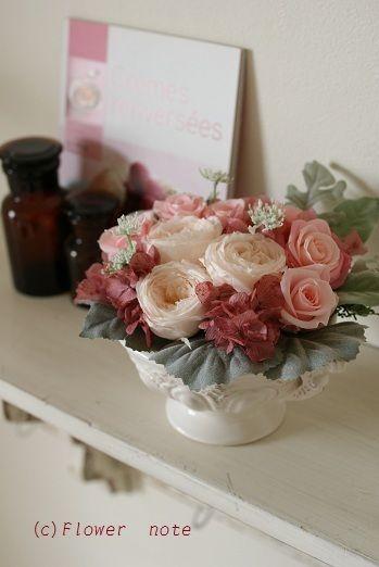 一期一会 新居に飾るピンクアレンジ http://ameblo.jp/flower-note/entry-11200729030.html