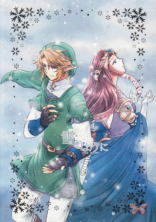 Legend Of Zelda LOVE Doujinshi