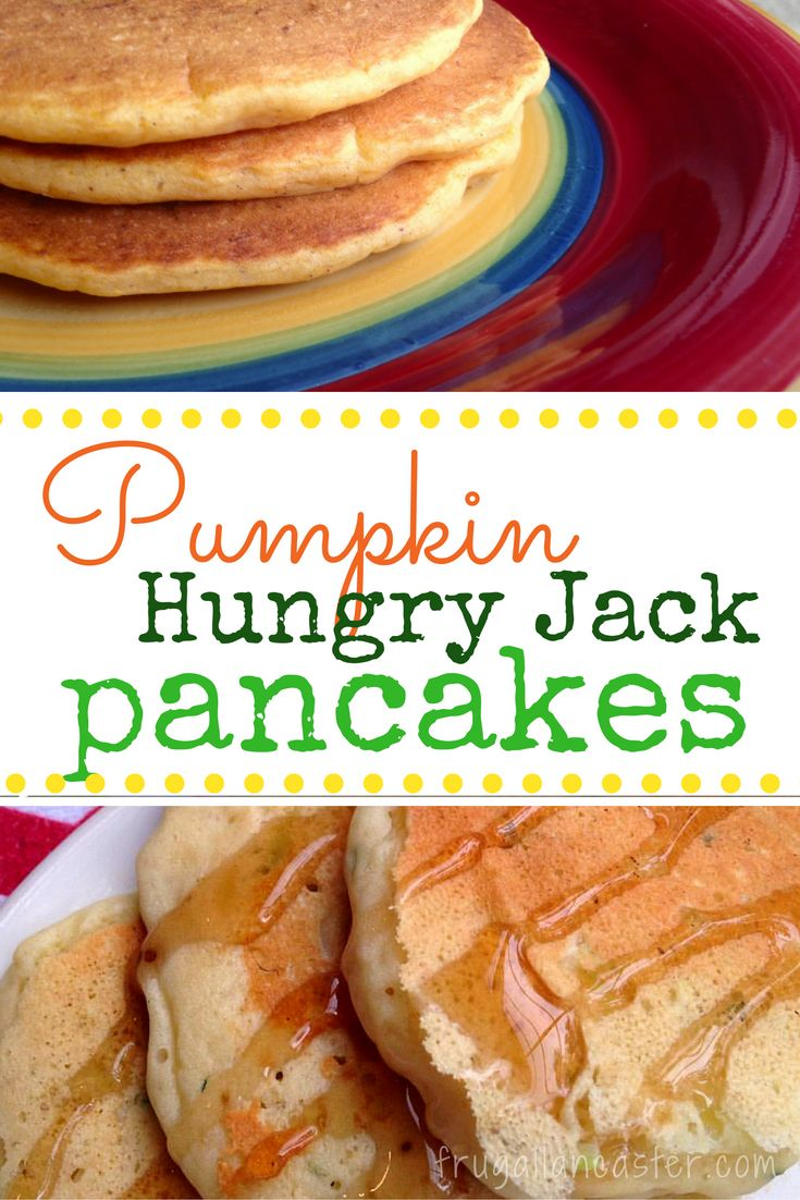Quick and simple pumpkin pancakes . . . it can't get any easier than this! Perfect for leftover pumpkin from your holiday meal.