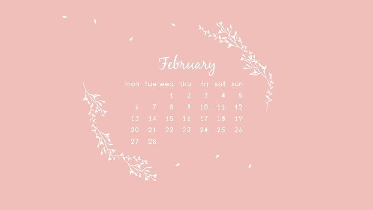 free February desktop wallpaper