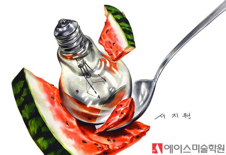 노원, 강북미술학원 에이스 만의 독특한 느낌의 감성! 수박, 전구, 스푼 기초디자인 : 네이버 블로그
