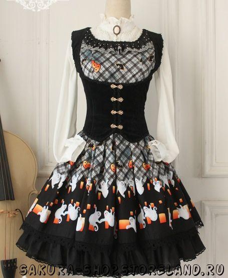 Платье Готик Лолита Хэллоуин, Gothic Lolita Halloween
