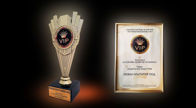 Parfumuri REFAN - VIP Buisness Awards 2015
