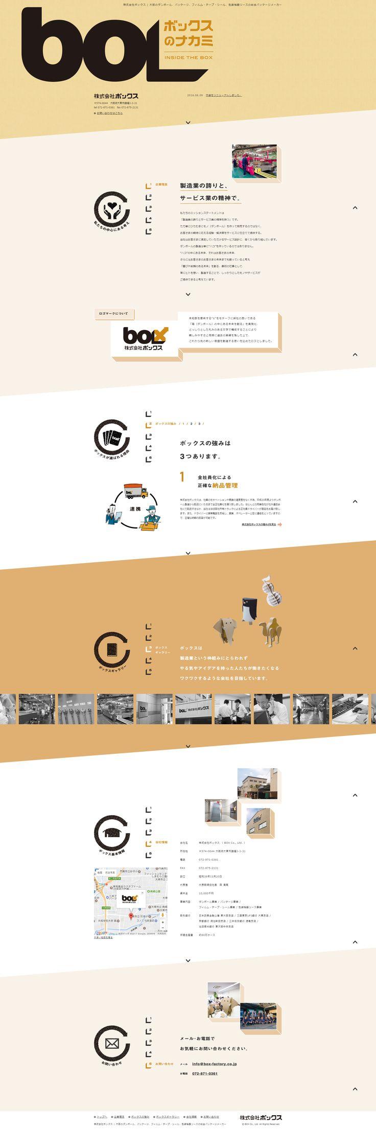 box-factory