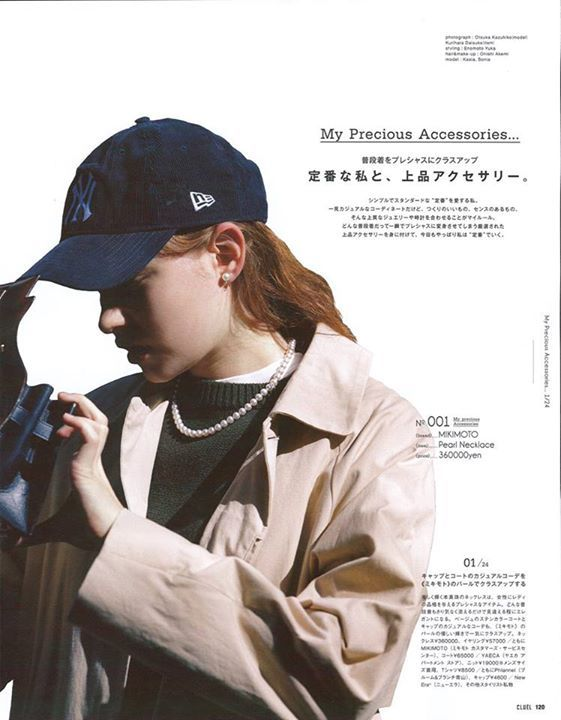 Sonia G for CLUEL '15 December issue