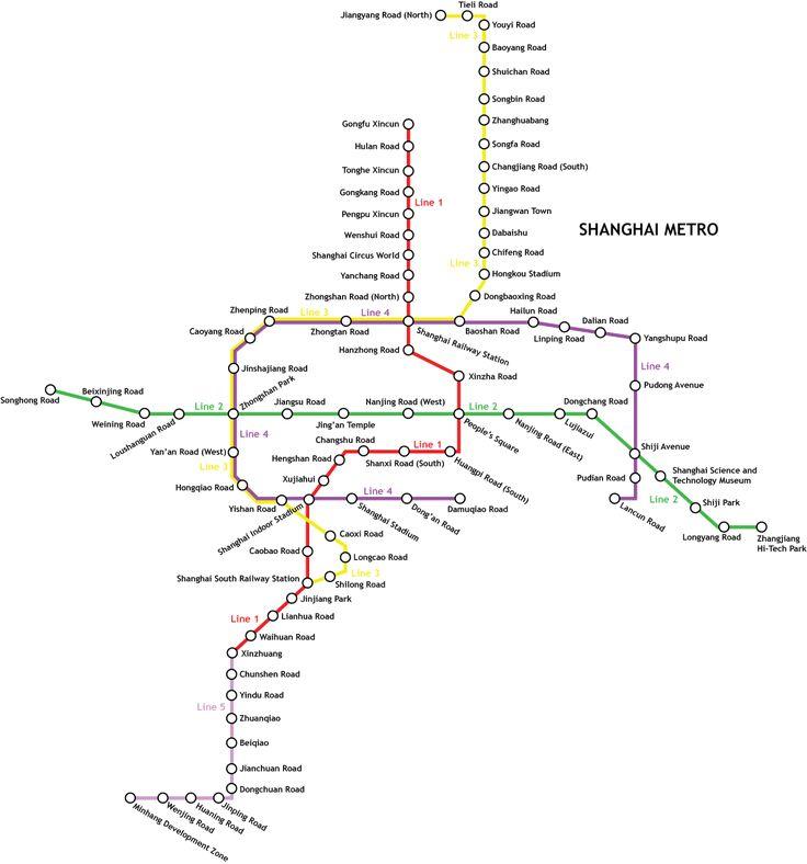 shanghai metro subway system map english hi-res detailed downloadable