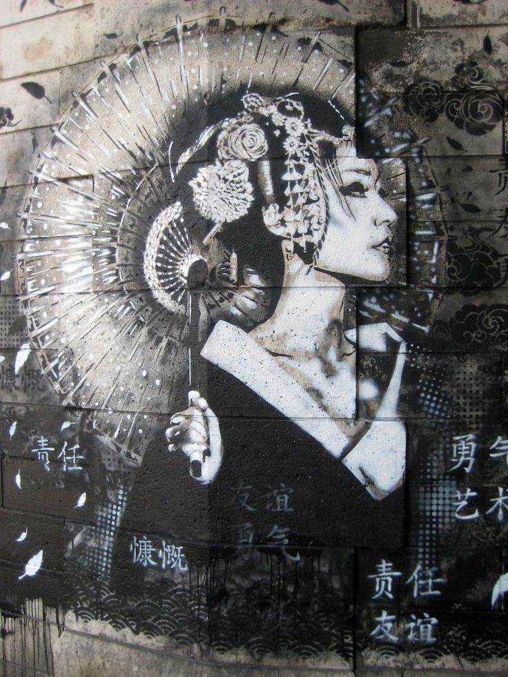Street art japanese woman by b