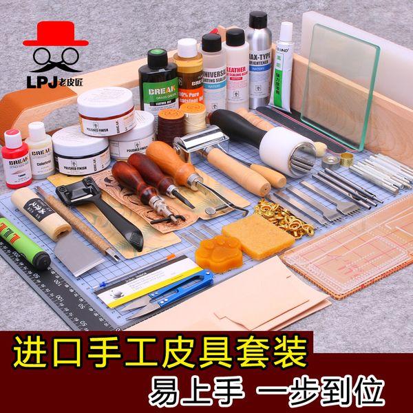 Ручной работы кожаные инструменты ввозимые премиум-класса ручной работы кожа инструмент DIY комплект ЭЛЛЬ кожа резьба молоток Линг ЧОП