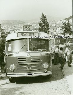 Vintage Athens bus