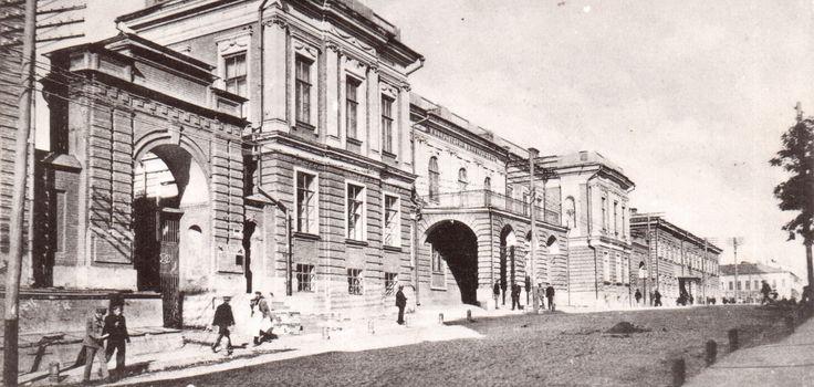 Pałac Gubernatorski w Charkowie – dawny gmach uniwersytetu