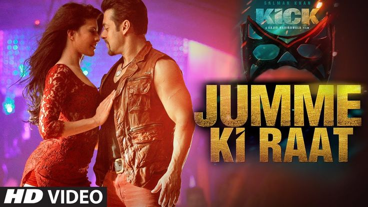 Kick: Jumme Ki Raat Video Song | Salman Khan | Jacqueline Fernandez | Mi...