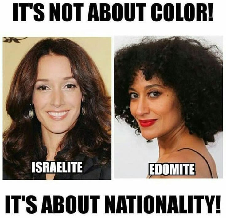 You are what your father is. STOP marrying other Nations!!!! IT is a SIN. The gentile wives (White and Asian women etc) lead the kids away from God into pagan RELIGIONS. Hebrew Israelite WOMEN STOP giving your womb to other Nations. Stop marrying and having babies WITH White and Asian men. Look in the mirror and pick your OWN RACE!! #HebrewIsraelites spreading TRUTH. GatheringofChrist.org GOCC on YouTube #Ahayah #Yashaya