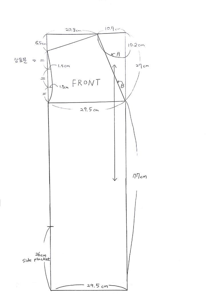 sewing, 롱 가디건 만들기, women's longline cardigan, free pattern, diy