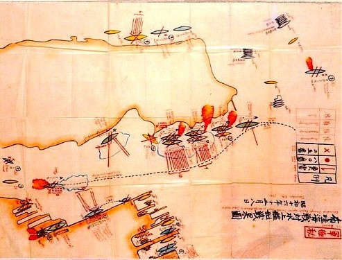 Japanese Map of the Attack on Pearl Harbor that was hand-drawn by Mitsuo Fuchida and presented to the Emperor of Japan.