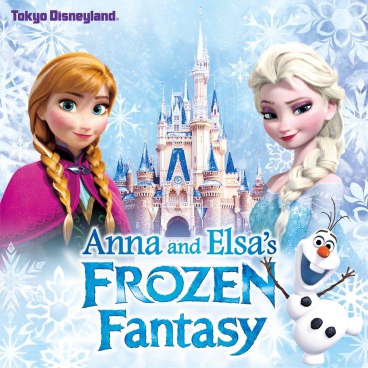 東京ディズニーランド(R)アナとエルサのフローズンファンタジー ミュージック ディズニー