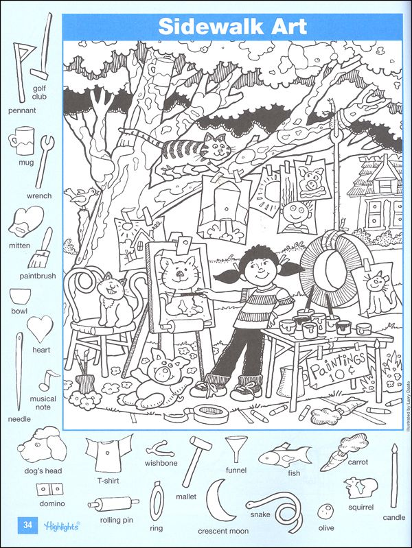 Stunning Free Hidden Object Printable A And An Worksheets 6 Best ...