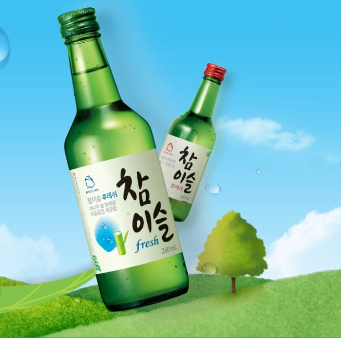 """Must eat by all means if you go to South Korea """"Soju"""""""