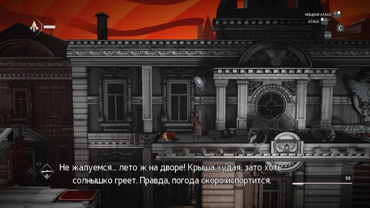 """""""Assassin's Creed Chronicles russia""""的图片搜索结果"""
