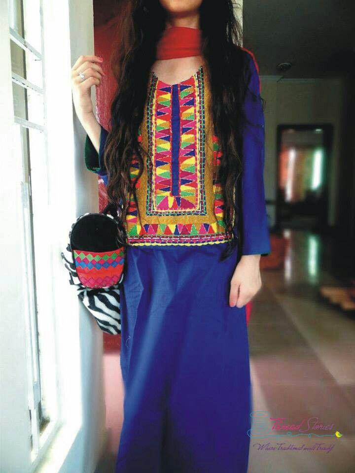17 Best Images About Sindhi Culture On Pinterest