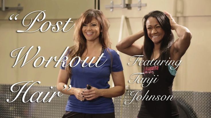 "Styling ""Post Workout Hair"" featuring Tanji Johnson, 6x IFBB Fitness Champion! Super fun doing this video! This is the best solution for your post workout hair if you have meetings, events, or have to run to the next thing after your workout and don't have the time to wash"