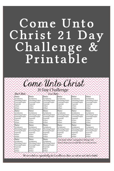 Come Unto Christ 21 Day Challenge-use this to create a pattern of daily prayers and scripture study. Great for Youth Groups!