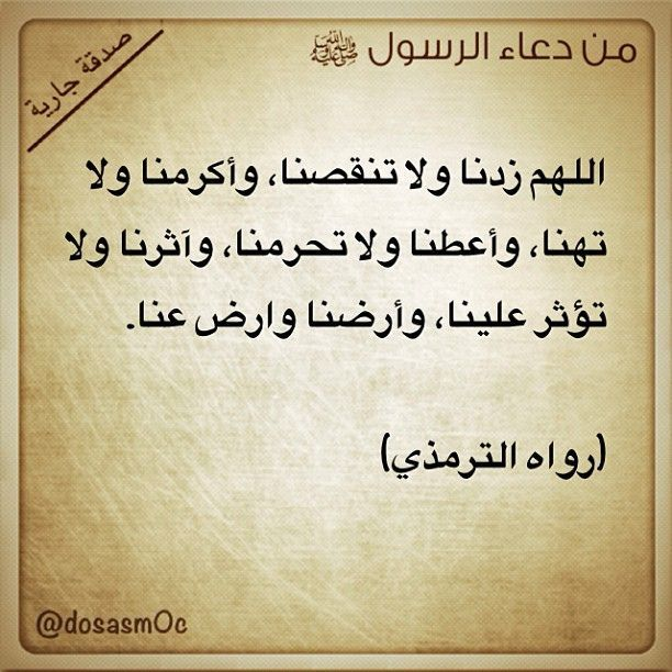 Pin By Abdulrahman Alghamdi On أسماء وكلمات Image Google Images Arabic Calligraphy