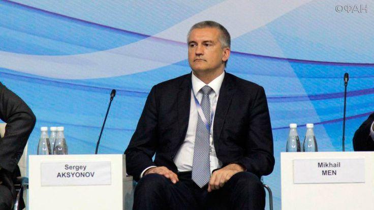 Аксенов рассказал, что мешает инвесторам вкладывать деньги в Крым https://riafan.ru/728498-aksenov-rasskazal-chto-meshaet-investoram-vkladyvat-dengi-v-krym