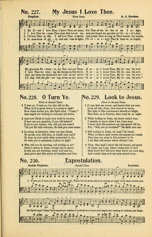 Christian Gospel Lieder Texte
