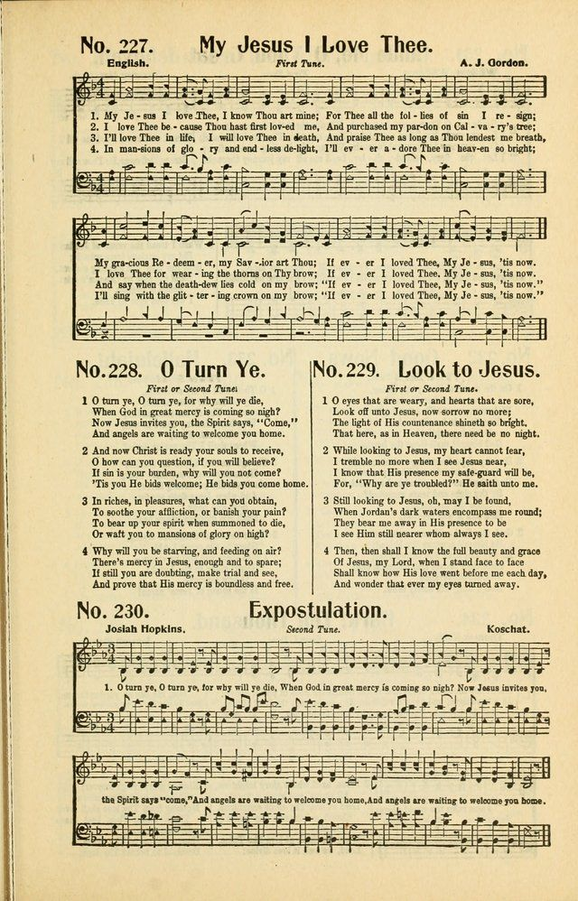 My Jesus, I Love Thee - Hymnary.org