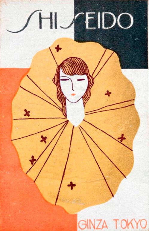 Vintage Japanese Shiseido ad. (between the 1920s through 1943.)